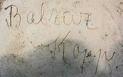 Elfriede Balzar-Kopp / Bako, Westerwälder Keramische Werkstätten G.m.b.H 11-9-25-1